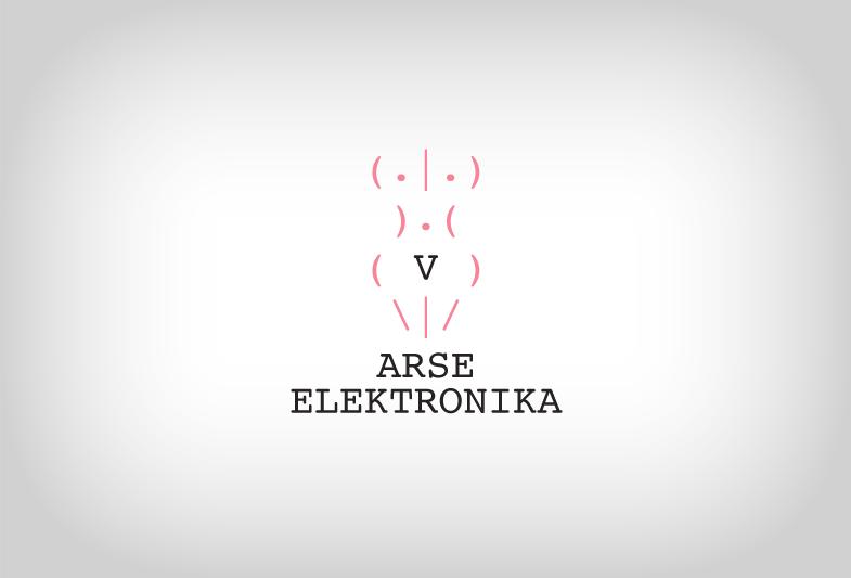 Arse Elektronika Logo 2